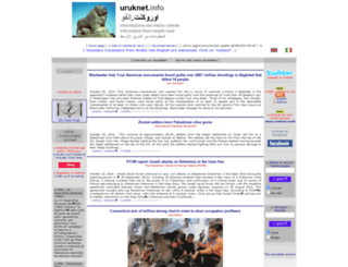 uruknet.info screenshot