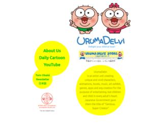 urumadelvi.com screenshot