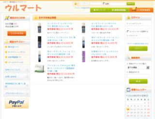 urumart.jp screenshot