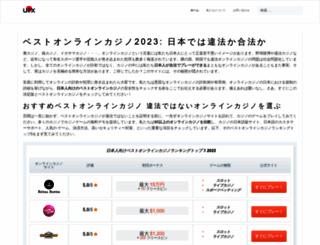 urx.nu screenshot