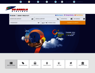 us-bangla.com screenshot