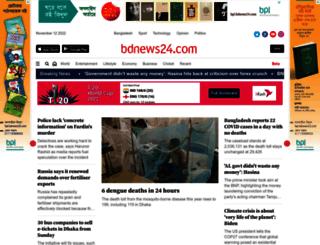 us.bdnews24.com screenshot