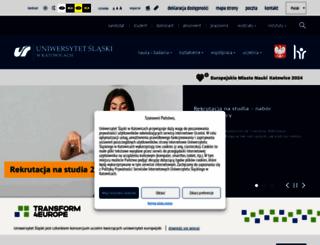 us.edu.pl screenshot
