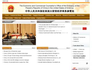 us2.mofcom.gov.cn screenshot