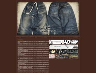 us2000.jp screenshot