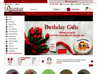 us2guntur.com screenshot