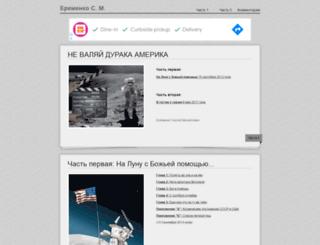 usa-moon.ru screenshot