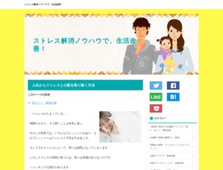 usa-tips.net screenshot