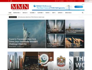usa.mediamonitors.net screenshot