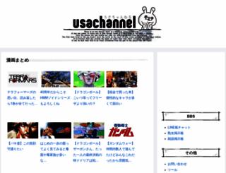 usachannel.info screenshot