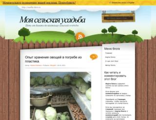 usadba-kirov.ru screenshot