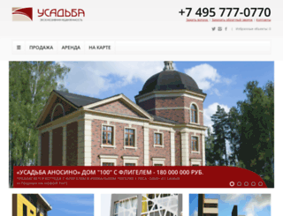 usadba.ru screenshot