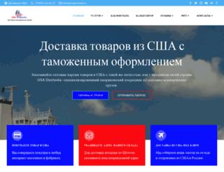 usadostavka.com screenshot