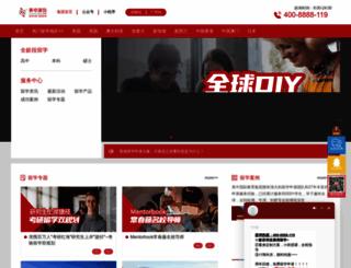 usaedu.net screenshot