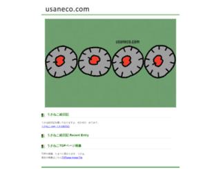usaneco.com screenshot