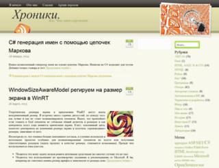 usanov.net screenshot