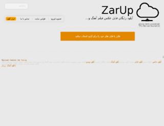 usaserver.zarup.com screenshot
