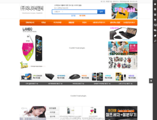 usbmart.co.kr screenshot