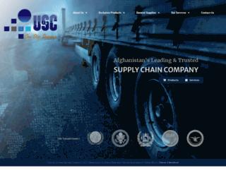 usc-af.com screenshot
