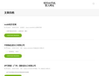 uscampus.com screenshot