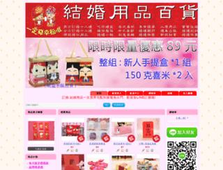 usccj.com screenshot
