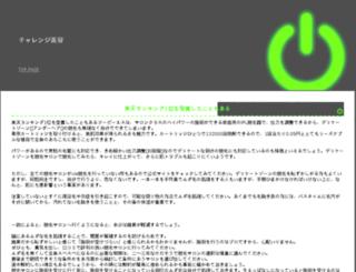 uscheapraybansunglasses.com screenshot