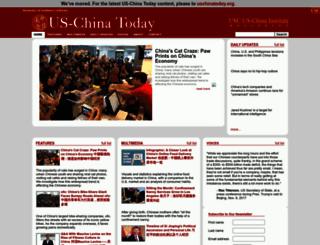 uschina.usc.edu screenshot