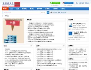 uschuangye.com screenshot
