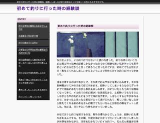 usdvdsale.com screenshot