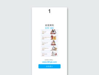 use-seo.co.uk screenshot