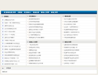 usearchs.com screenshot