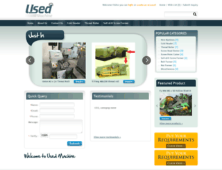 used-machine.co.in screenshot