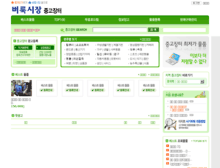 used.findall.co.kr screenshot