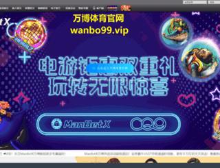 usedautosalesny.com screenshot