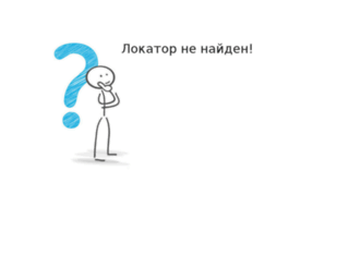 usedcars.volkswagen.ru screenshot