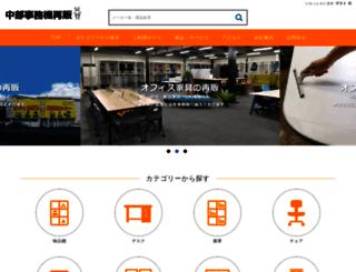 usedoa.jp screenshot