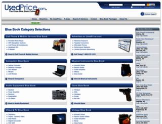 usedprice.com screenshot