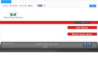 usefulideas.org screenshot