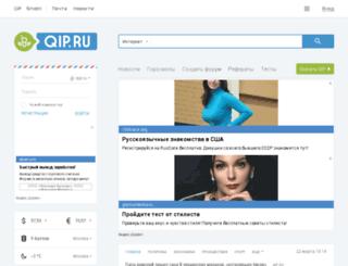 usefulutils.fromru.com screenshot