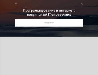 useit2.ru screenshot