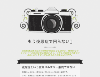 useopennic.org screenshot