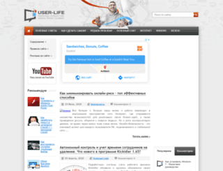 user-life.ru screenshot
