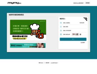 user.mymy.tw screenshot