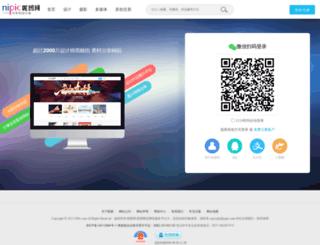 user.nipic.com screenshot