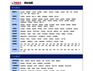 user.pjtime.com screenshot
