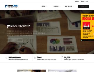 user.realclick.co.kr screenshot