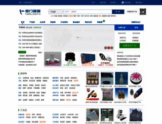 user.sm160.com screenshot