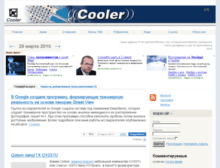 user1.cooler-online.ru screenshot
