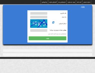 user3100.bighost.ir screenshot