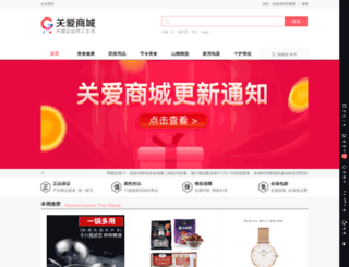userapp.com screenshot